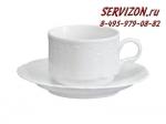 Чайные пары 250 мл с блюдцем 15,5 см Бернадотт. Белая посуда. Чехия. (6 пар)