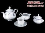 Чайный сервиз Констанция . Гуси. Чехия. (6 персон 15 предметов)