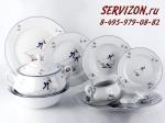 Столовый сервиз на 6 персон Констанция . Гуси. Чехия (25 предметов)